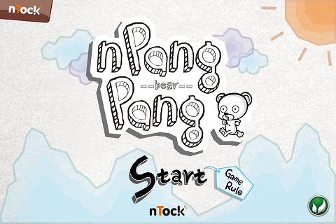 Screenshot nPangPang