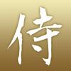 Kanji You - dtjapan