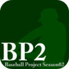Baseball Project - Tohru Konishi