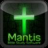 Mantis MSG Bible Study