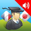 フランス語を学ぼう - AccelaStudy®