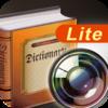Worldictionary Lite - 瞬間翻訳・検索ツール - Penpower Technology Ltd.